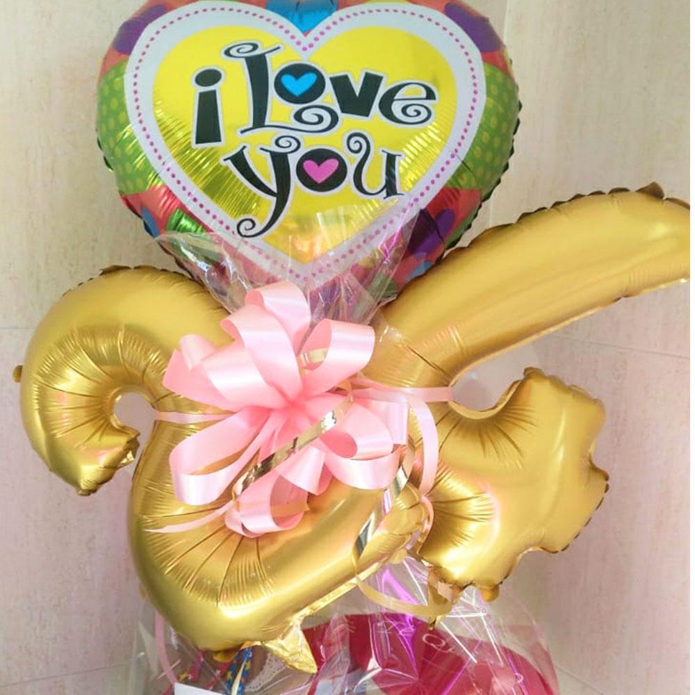 Globos para regalar en cumpleaños